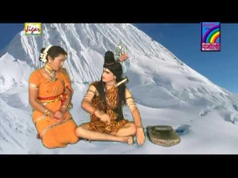 Hamra Se Bhang Na Pisai || हमरा से भांग ना पिसाई  || Bhojpuri Shiv Bhajan