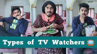 Types of TV Watchers 📺 😂 | Malayalam Vines | Sachin Sebastian