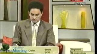 Peimer Name Number Numerology in Urdu? /World Famous Pakistani Numerologist Mustafa Ellahee(5)