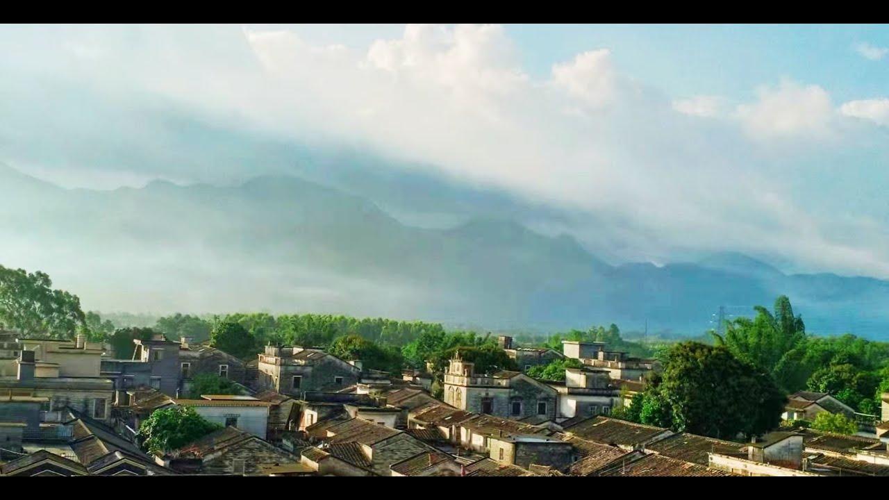 Download Discover Taishan, Guangdong Province, China 29 探索中国广东台山第29集