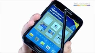 Samsung Galaxy Note II. Заказать и купить Самсунг Галакси Нот 2.(Обзор предоставил Интернет-магазин http://www.svyaznoy.ru, за что им большое спасибо. Купить: http://www.svyaznoy.ru/search/?q=Galaxy%20Not..., 2014-04-02T11:36:34.000Z)