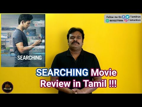 Searching (2018) Hollywood Thriller Movie Review in Tamil by Filmi craft