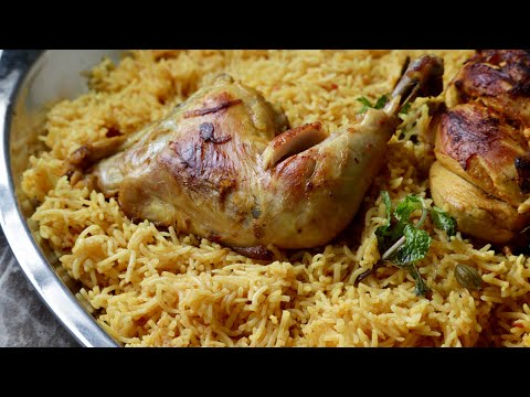 Chicken majboos recipe delicious Arabian recipe