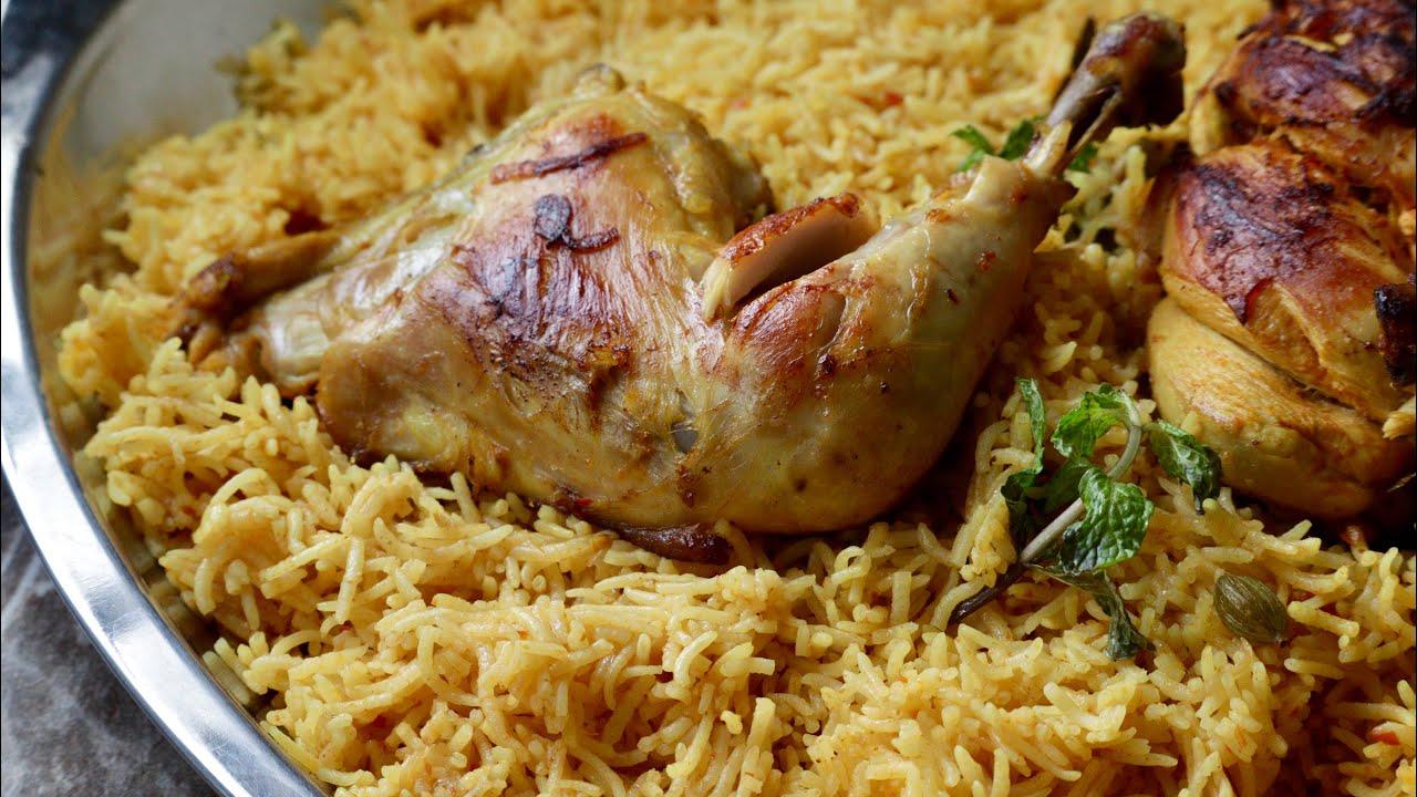 Download Chicken majboos recipe   delicious Arabian recipe