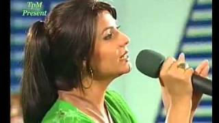 Fariha Parvez   WeY Main Tere Lar   In Ptv   YouTube