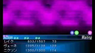 SeraphicBlueEp11ヴィルジニー戦(一回目)②