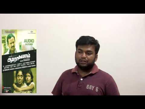 aarohanam tamil movie review by prashanth