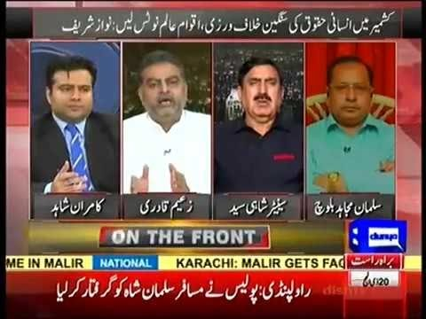 On The Front 26 September 2016 - Can India suspend Indus Water Treaty?