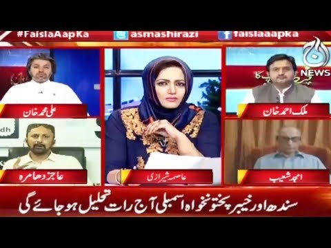 Faisla Aapka - 28 May 2018 - Aaj News