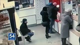Новосибирск.ПОЛИЦИЯ.54.Карманник-24.03.2020