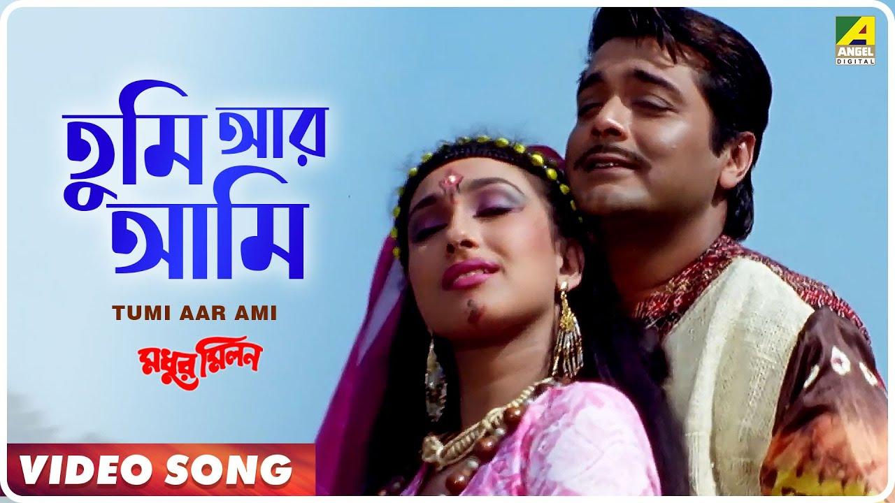 Tumi Aar Ami | Madhur Milan | Bengali Movie Song | Kumar Sanu, Sadhana  Sargam