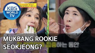 Mukbang rookie Seokjeong? [Boss in the Mirror/ENG/2020.07.23]