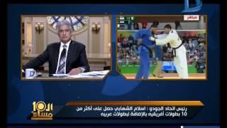 العاشرة مساء| بالفيديو..إسلام الشهابي يرفض مصافحة اللاعب الإسرائيلى بعد خسارته فى أولمبياد ريو 2016