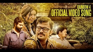 New Malayalam song ft. Vijay Yesudas, Nayana Nair | Rainbow FOUR | 2016 - 2015