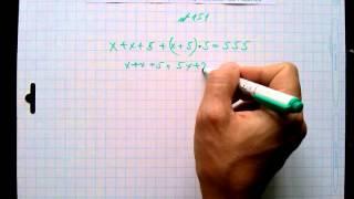 №151 алгебра 7 класс Макарычев