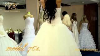 Пышное свадебное платье №764