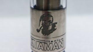 Обслуживаемый бакомайзер Ataman.