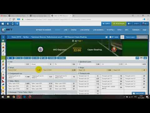 Стратегия ставок на Волейбол в [Live]из YouTube · Длительность: 2 мин33 с