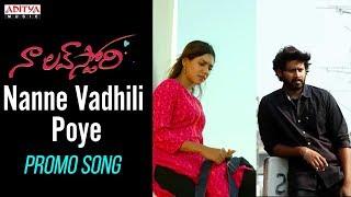 nanne-vadhili-poye-promo-song-naa-love-story-maheedhar-sonakshi-singh-rawat-siva-gangadhar