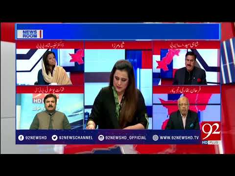 News Room  - 22 January 2018 - 92NewsHDPlus