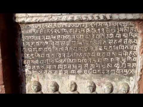 Ancient fonts in Kathmandu Nepal