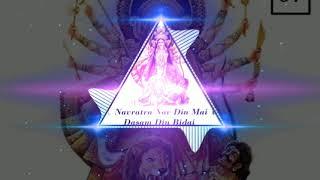 Navratra Nav Din Mai   Visharjan Special   ( Hard Bass Mix  ) Dj Akshay Karera