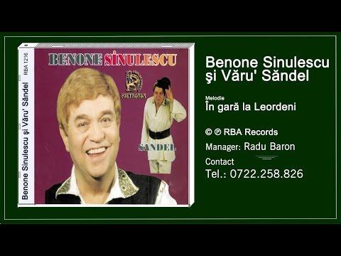 Benone Sinulescu - In gara la Leordeni