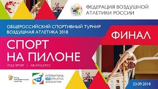 Смотреть видео 48 Меденцова Светлана Евгеньевна Санкт-Петербург онлайн