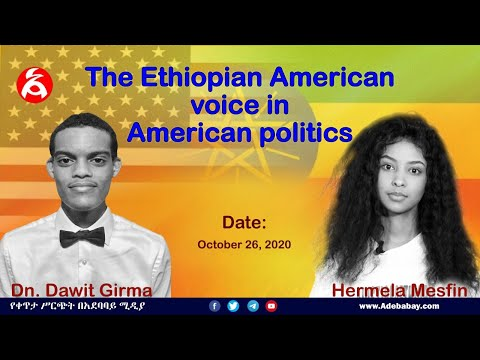 The Ethiopian American Voice in American Politics