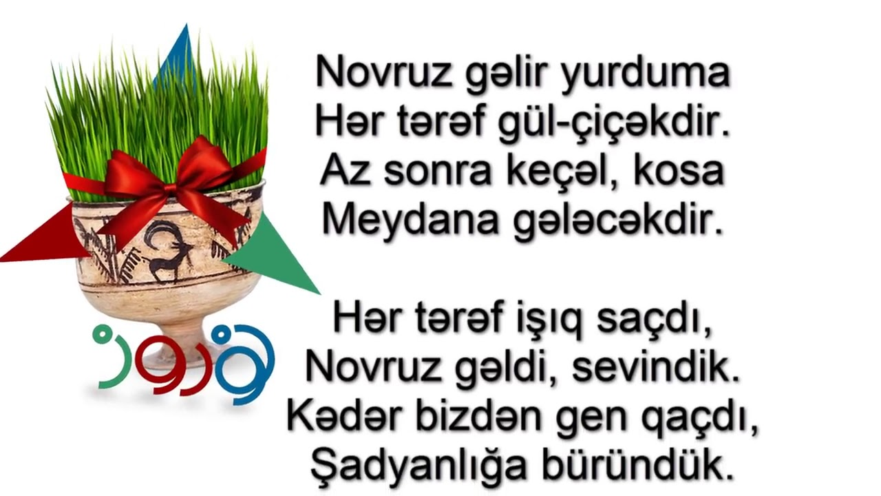 Novruz Bayramina Aid Seir Youtube