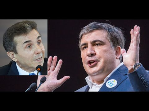 Саакашвили: российский олигарх