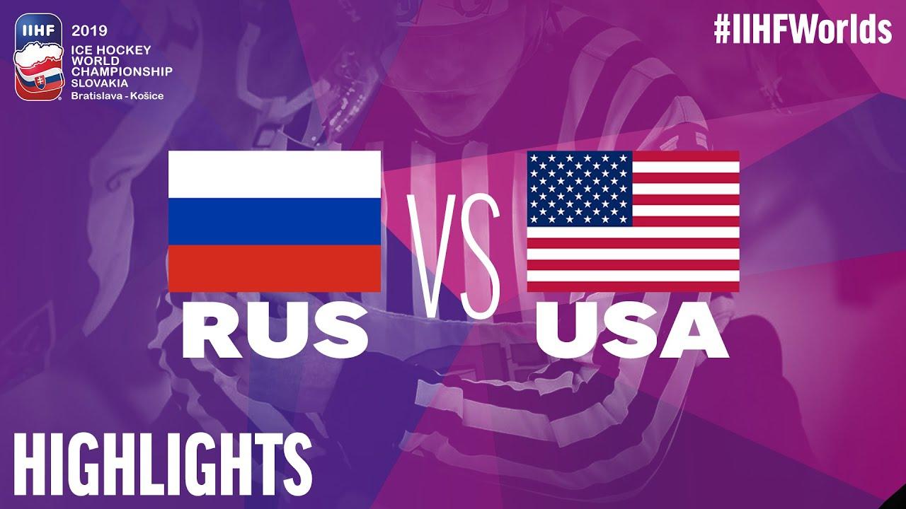 2019 Men's Worlds Notebook: Inside Look At Team USA
