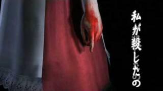 Alice in Distortion World(Japanese Cell Phone Game) parody movie mi...