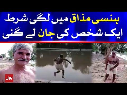 Pakpattan Latest News - Breaking News
