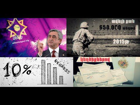 «Успехи» Армении в ЕАЭС