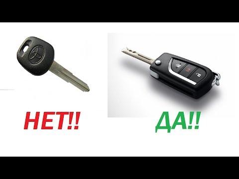 Toyota Fortuner - Выкидной ключ своими руками