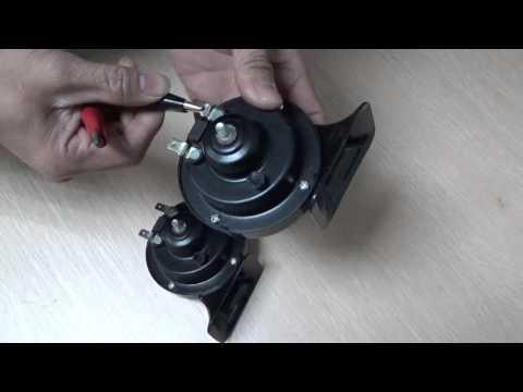 Dual-tone Snail Horn sound test