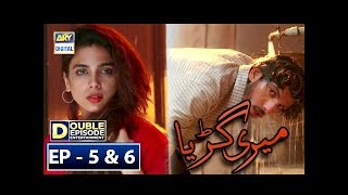 Meri Guriya Episode 5 & 6 - 18th July 2018 - ARY Digital Drama