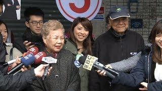 北市立委補選週日決戰 韓國瑜北上助選 20190122 公視晚間新聞