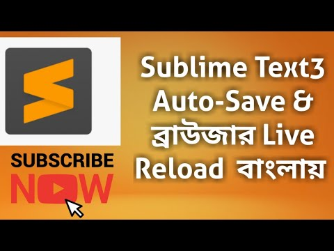 Auto Save In Sublime Text 3 | Live Reload In Sublime Text 3 | Live Reload I Auto Save In Bangla.