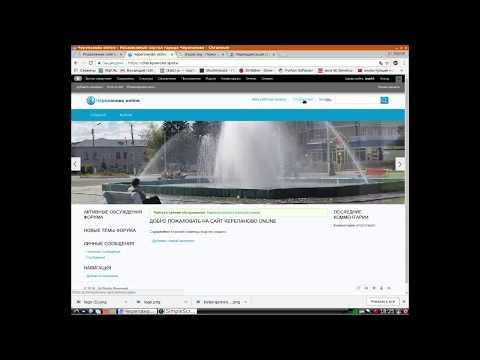 Создание городского портала на Drupal7, Личные сообщения пользователей
