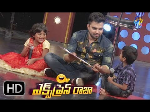 how to participate in express raja show in etv plus