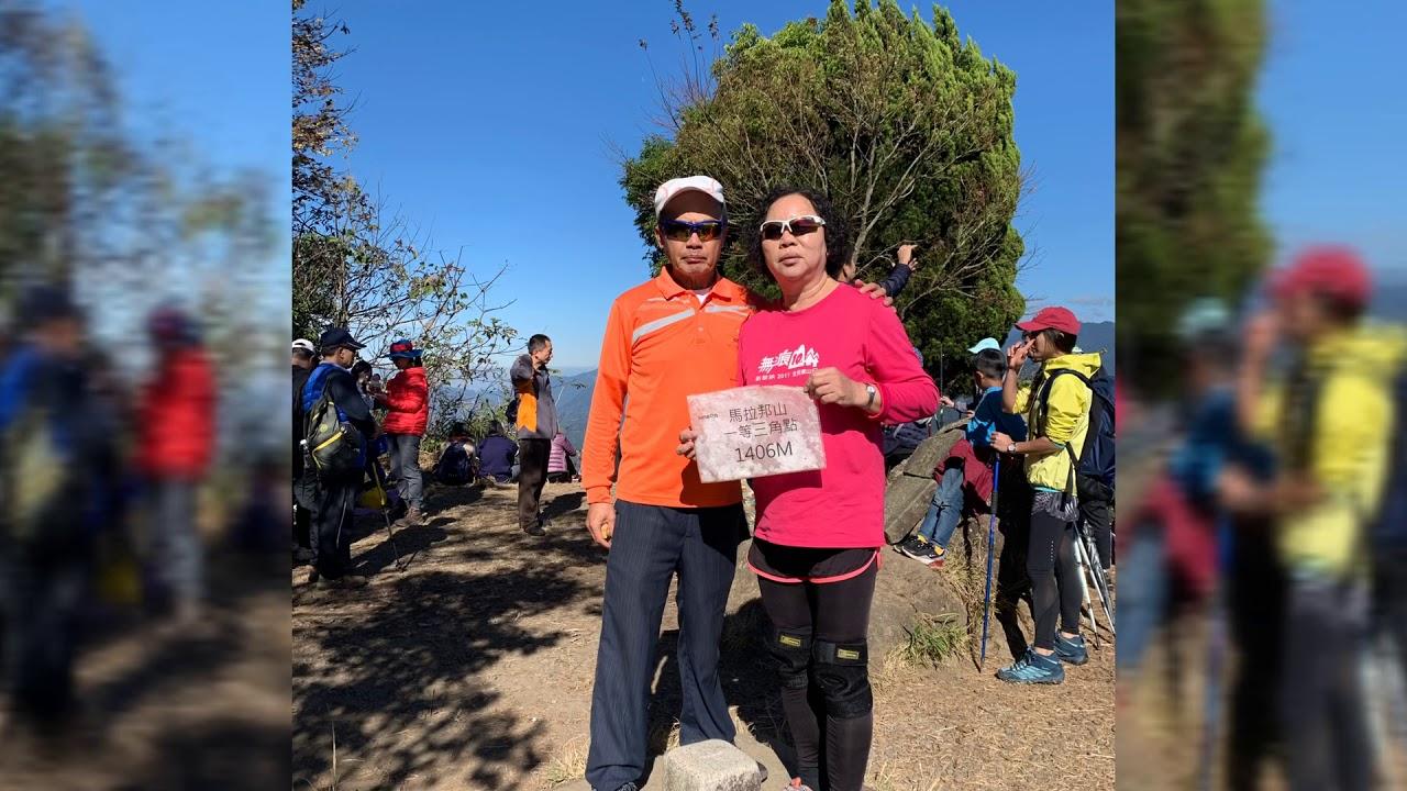20191208馬那邦山登頂