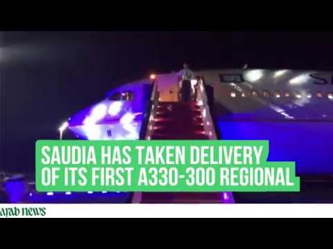 Saudi Airlines takes delivery of its first A330-300 Regional