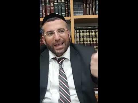 """סדרה של דברי חיזוק והלכה 9 - הרב דוד שלום נקי שליט""""א"""