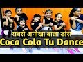 Coca Cola Tu Dance | Luka Chuppi | Neha Kakkar | Tony Kakkar |
