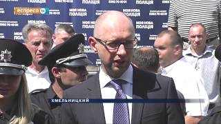 Стартовал набор в полицию в Хмельницком(, 2015-08-06T19:13:37.000Z)