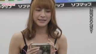 DVD『川村りか Rika delusion』発売記念イベント (アイドルCheck! TOP...