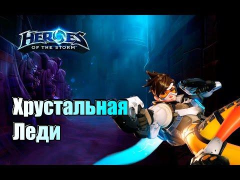 видео: heroes of the storm: обзор Трейсер (tracer)
