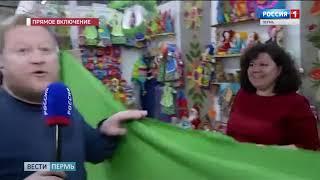 В Перми открывается  «Ярмарка народных промыслов»
